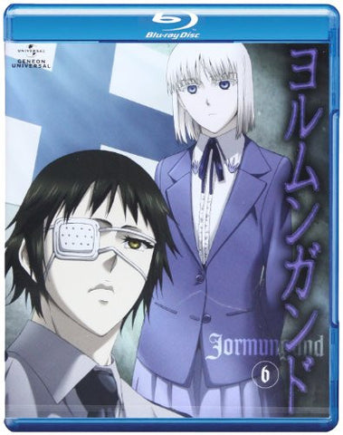 Image for Jormungand 6