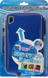 Thumbnail 1 for Surechigai Pouch for 3DS LL (Blue)