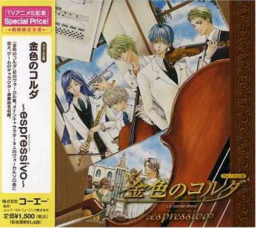 Image 1 for Vocal Collection La corda d'oro ~espressivo~