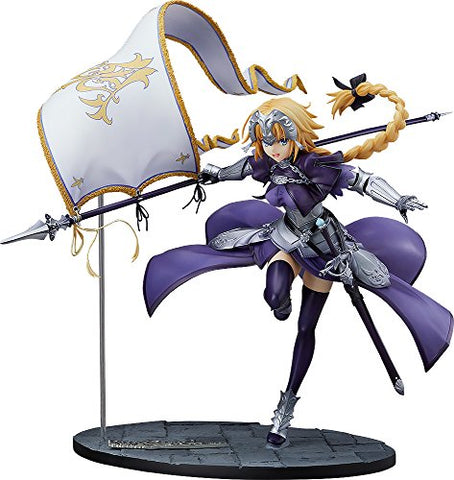 Fate/Grand Order - Jeanne d'Arc - 1/7 - Ruler