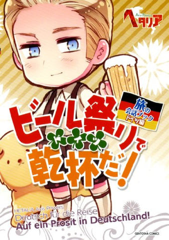 Image for Hetalia Axis Powers Germany Conversation Guidebook