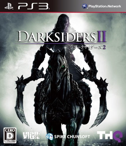 Image 1 for Darksiders II