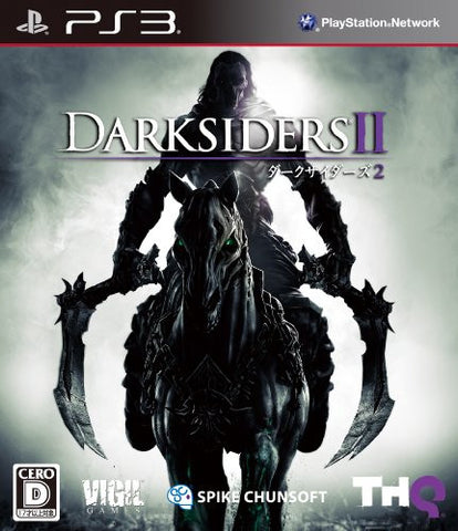 Image for Darksiders II