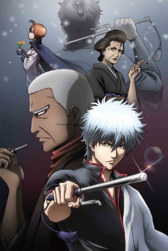 Image 1 for Gintama Yorinuki Gintama-san On Theater 2d Kabuki-cho Shitenno Hen / The 4 Devas Of The Kabuki District [Limited Edition]