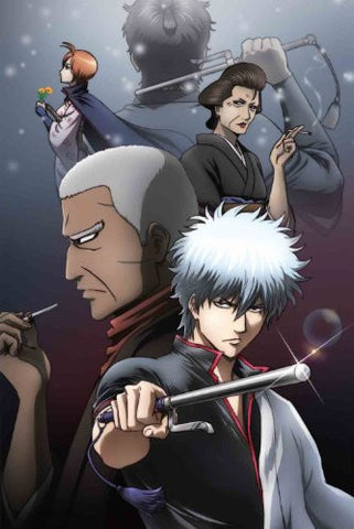 Image for Gintama Yorinuki Gintama-san On Theater 2d Kabuki-cho Shitenno Hen / The 4 Devas Of The Kabuki District