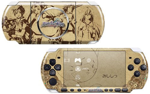 Image 1 for Nayuta no Kiseki Design Skin [Misshi Version]