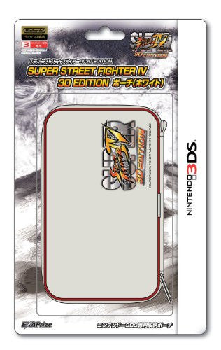 Image 1 for Super Street Fighter IV 3D Edition Pouch 3DS (White)