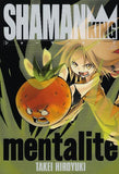 Thumbnail 2 for Shaman King: Complete Edition Final Official Guide Book   Mentalite