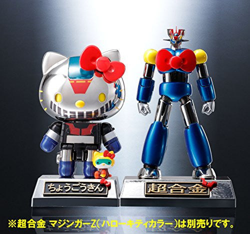 Image 4 for Hello Kitty - Chogokin - Mazinger Z color (Bandai)