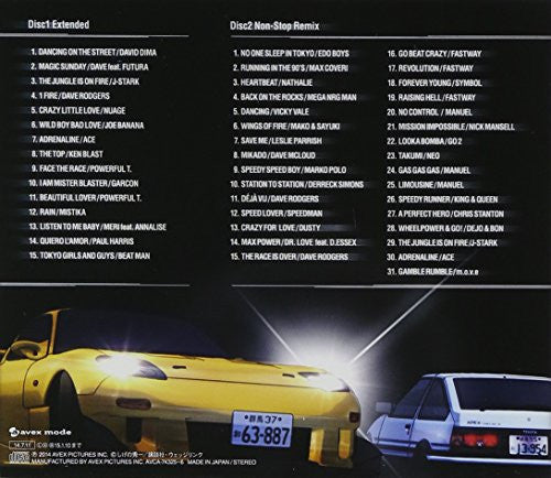 Image 8 for SUPER EUROBEAT presents Initial D Final D Selection