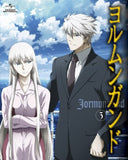 Thumbnail 2 for Jormungand 3 [Limited Edition]