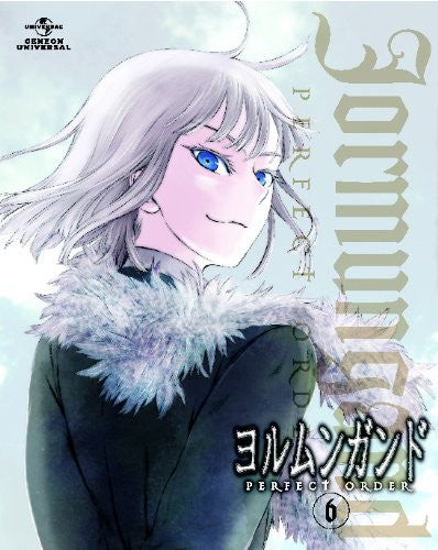 Image 1 for Jormungandr Perfect Order Vol.6 [Limited Edition]