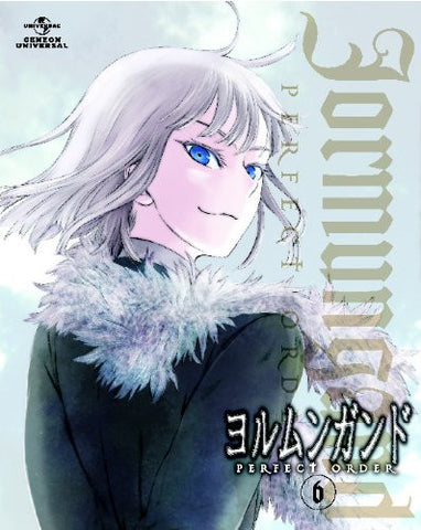 Image for Jormungandr Perfect Order Vol.6 [Limited Edition]