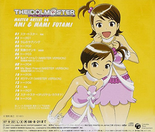 Image 2 for THE IDOLM@STER MASTER ARTIST 06 Ami & Mami Futami