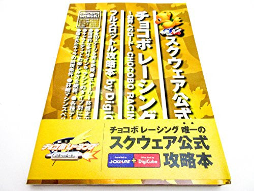 Image 1 for Chocobo Racing Square Official Full Throttle Strategy Guide Book / Ps