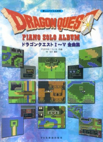 Image for Dragon Warrior (Quest) I   V Piano Solo Album Sheet Music Collection Book
