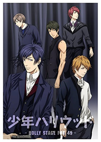Image for Shonen Hollywood - Holly Stage For 49 Vol.1 [DVD+CD]