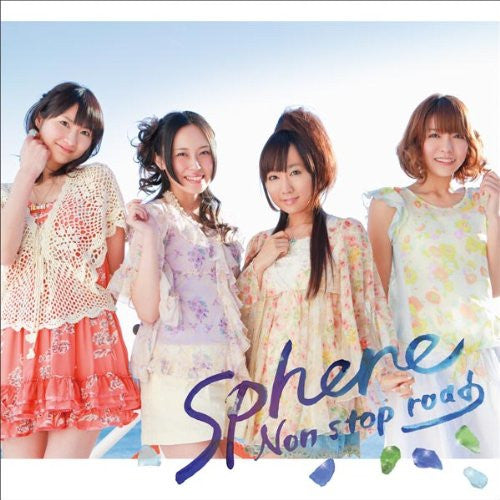 Image 1 for Non stop road/Ashita e no Kaerimichi / Sphere