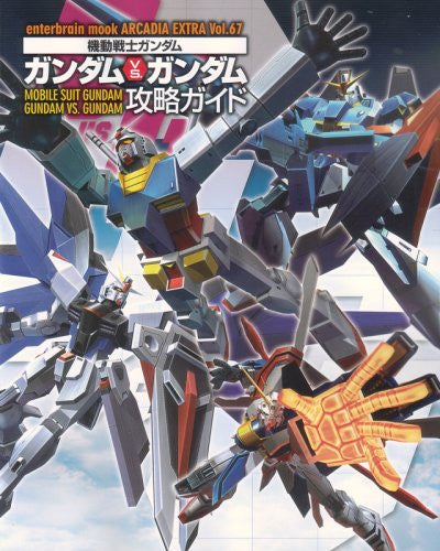 Image 1 for Mobile Suit Gundam Vs Gundam Kouryaku Guide