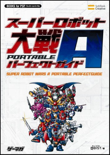 Image 5 for Super Robot Taisen A Portable Perfect Guide