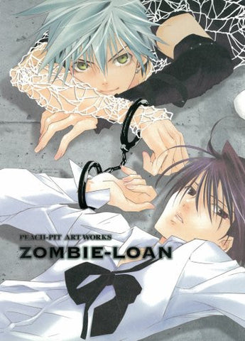 Image for Zombie Loan   Peach Pit Art Works