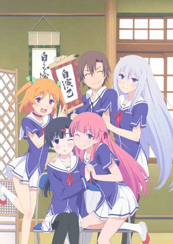 Image 1 for Oreshura Vol.5