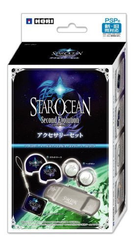 Image 1 for Star Ocean Second Evolution Accessories Set
