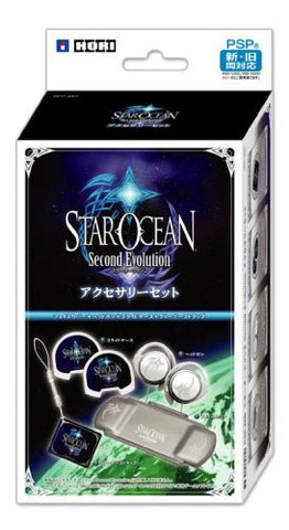 Image for Star Ocean Second Evolution Accessories Set