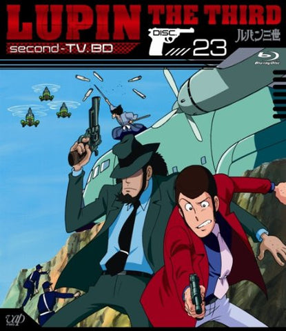 Image for Lupin The Third Second TV. BD 23