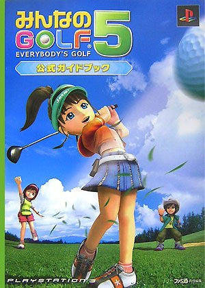 Image 1 for Minna No Golf 5 Official Guide Book