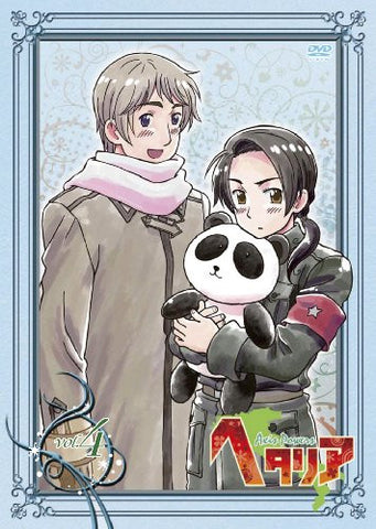 Image for Hetalia Axis Powers Vol.4 [DVD+CD Limited Edition]