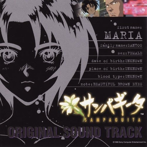 Image for Sampaguita Original Sound Track