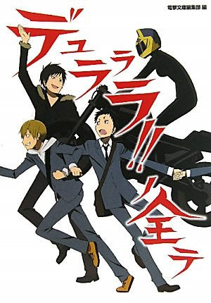 Image 1 for Durarara No Subete Illustration Art Book