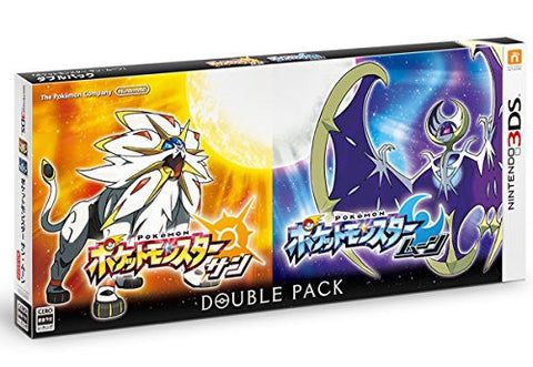 Image for Pokemon Sun/Moon [Double Pack]