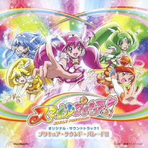Image 1 for Smile Precure! Original Soundtrack 1: Precure Sound Parade!!