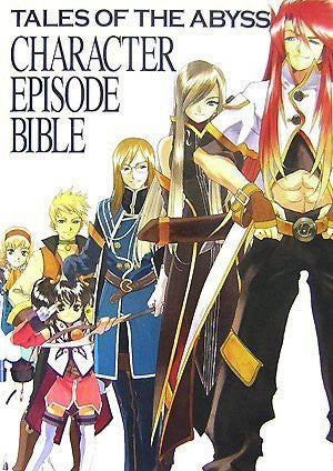 Image 1 for Tales Of The Abyss Character Episode Bible Book