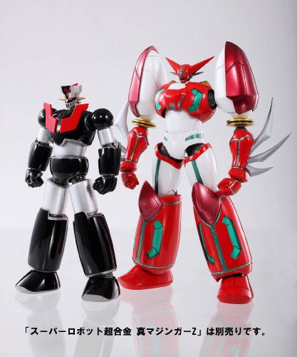 Image 8 for Change!! Getter Robo: Sekai Saigo no Hi - Shin Getter 1 - Super Robot Chogokin - OVA Custom (Bandai)