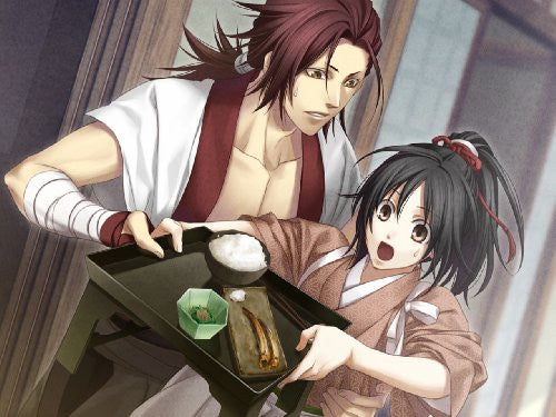 Image 9 for Hakuouki: Zuisouroku [Limited Edition]