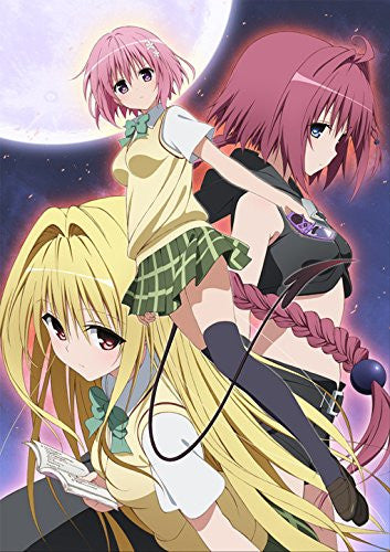 Image 1 for To Love Ru Darkness Blu-ray Box [Limited Edition]