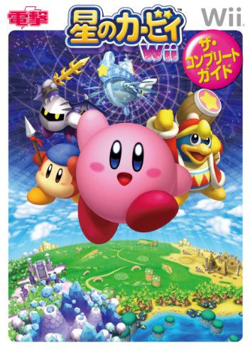 Image 1 for Hoshi No Kirby Wii Guide Book
