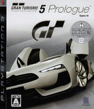 Thumbnail 1 for Gran Turismo 5 Prologue Spec III