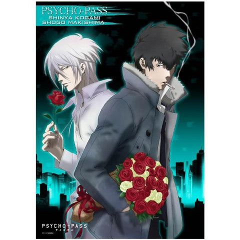 Image for Psycho-Pass - Kougami Shinya - Makishima Shogo - Clear Poster (Movic)