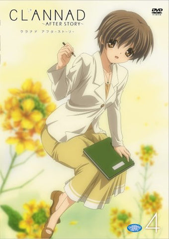 Image for Clannad After Story 4