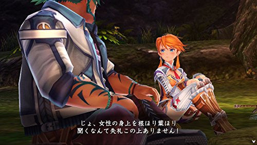 Image 7 for Ys VIII Lacrimosa of Dana