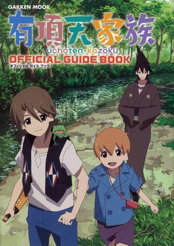 Image 1 for Uchoten Kazoku Official   Guide Book