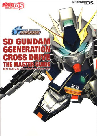 Image for Sd Gundam G Generation: Cross Drive The Master Guide