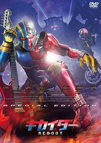Image 4 for Kikaider Reboot Dvd Special Edition