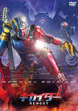 Thumbnail 4 for Kikaider Reboot Dvd Special Edition