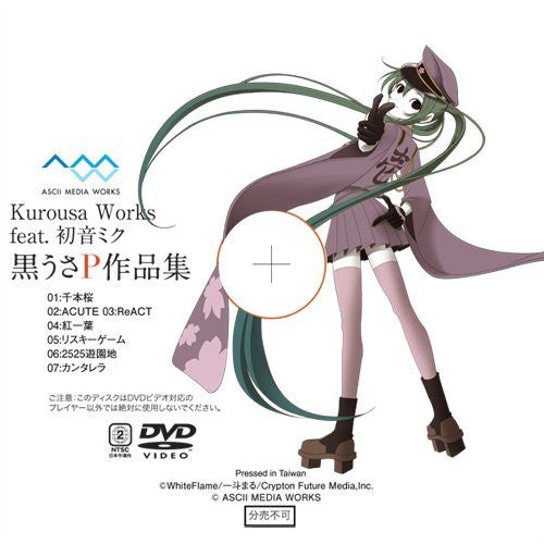 Image 4 for Vocaloid   Kurousa Works Feat. Hatsune Miku