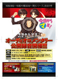 Thumbnail 2 for Kyo Kara Maou Dai 3Sho First Season Vol.1
